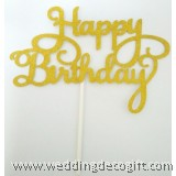 Happy Birthday Cake Pick – HBDSP01